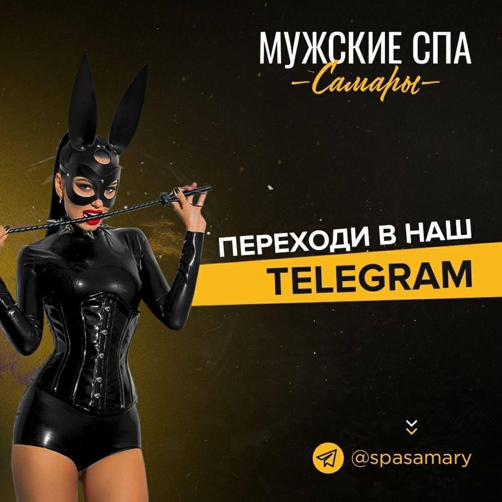 Spasamary
